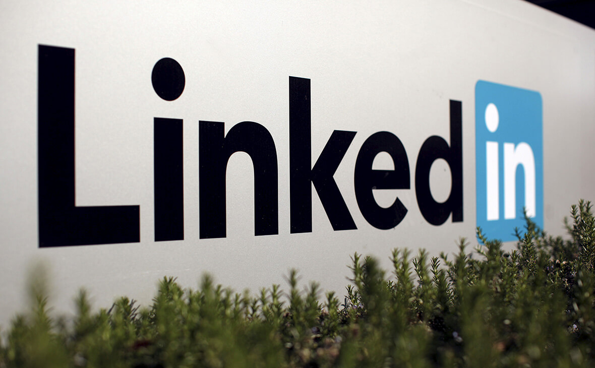 How to Use LinkedIn Effectively in Job Search
